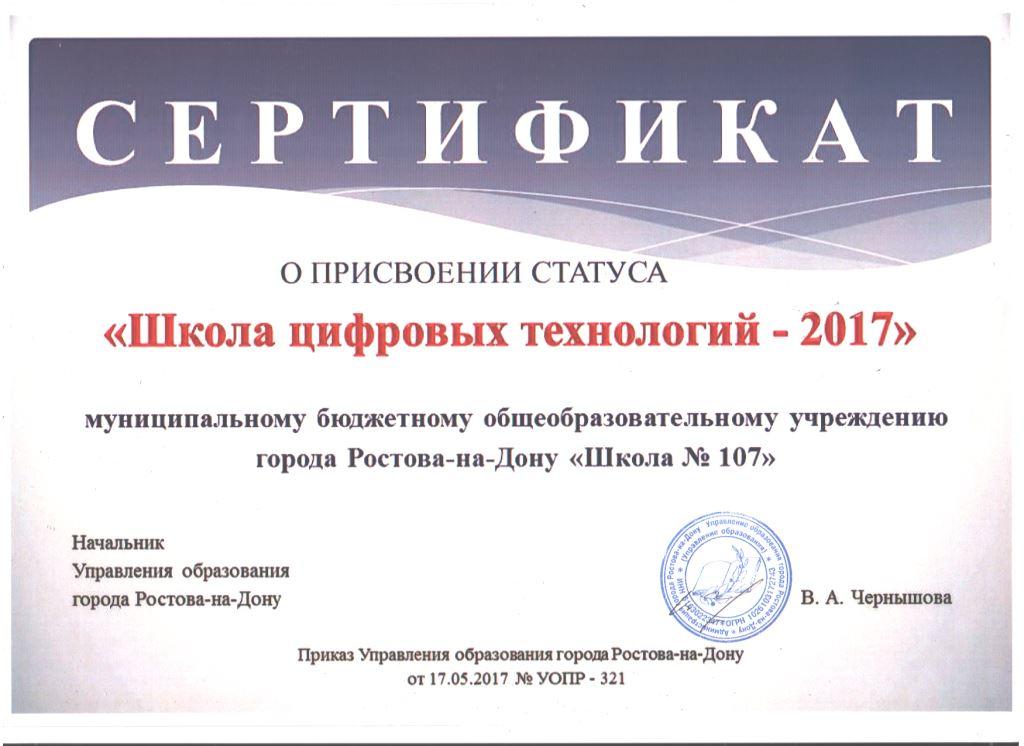 http://sch107.org.ru/images/%D0%A8%D0%A6%D0%A2.jpg